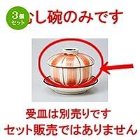 3個セット ピンク十草ミニむし碗 [ 6.8 x 6.2cm ] 【 蒸碗 】 【 料亭 旅館 和食器 飲食店 業務用 】