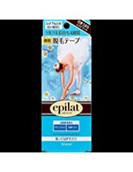 【まとめ買い】エピラット脱毛テープ 14枚 ×2セット