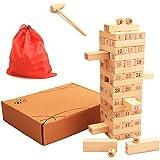 積み木 崩し バランス パーティー テーブル ゲーム 積み 上げ 組み 立て ハラハラ ドキドキ 子供 から 大人 まで 遊べる お片づけ袋付き (原色 54個)