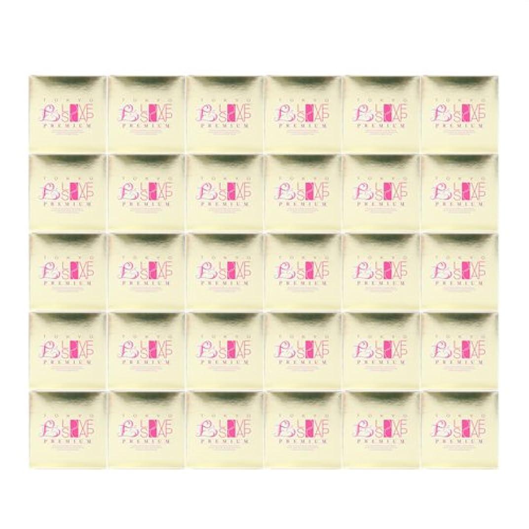 最終的に五軸東京ラブソープ プレミアム (100g) x30個 セット