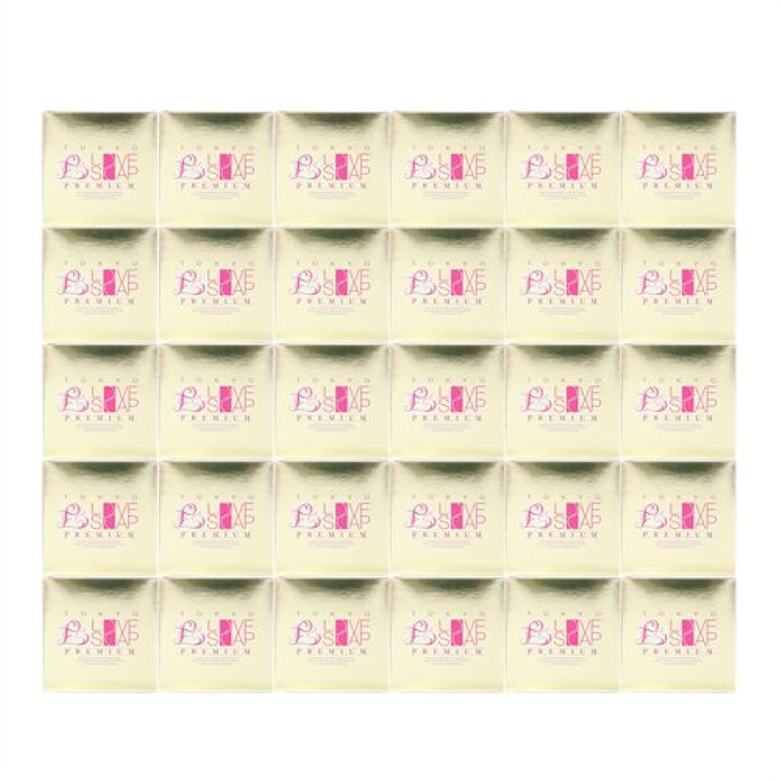 素人テクスチャー記念碑東京ラブソープ プレミアム (100g) x30個 セット