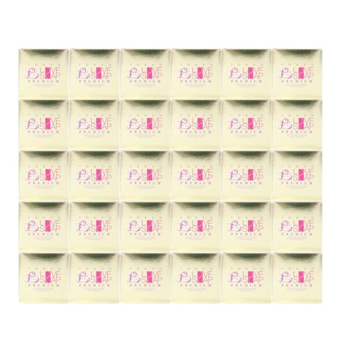 理容室自宅で感嘆東京ラブソープ プレミアム (100g) x30個 セット