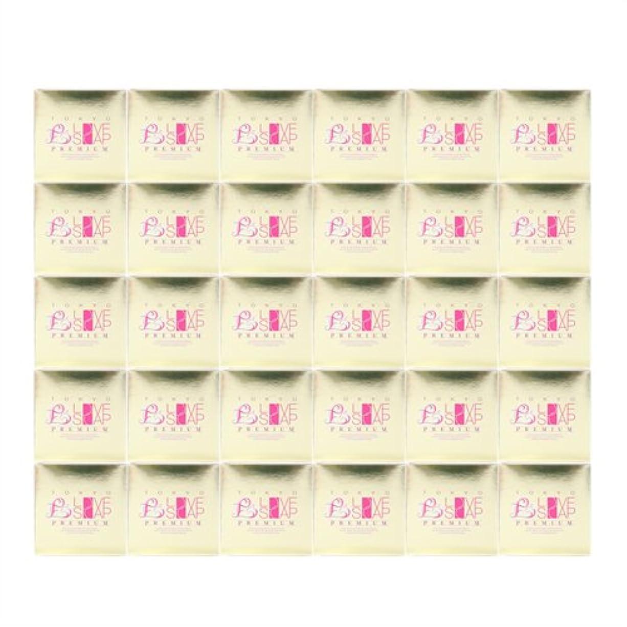 実際のゼリー驚くべき東京ラブソープ プレミアム (100g) x30個 セット