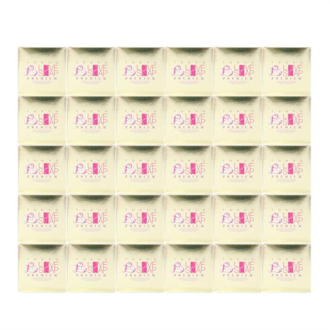 オークランド配管工石鹸東京ラブソープ プレミアム (100g) x30個 セット