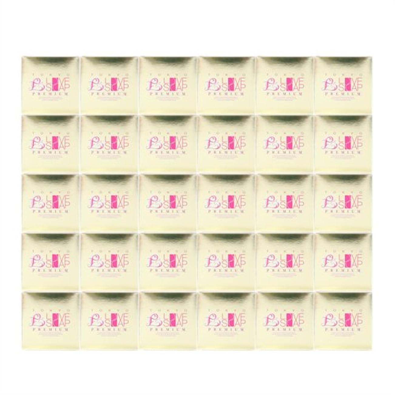 勇気きょうだい愚か東京ラブソープ プレミアム (100g) x30個 セット