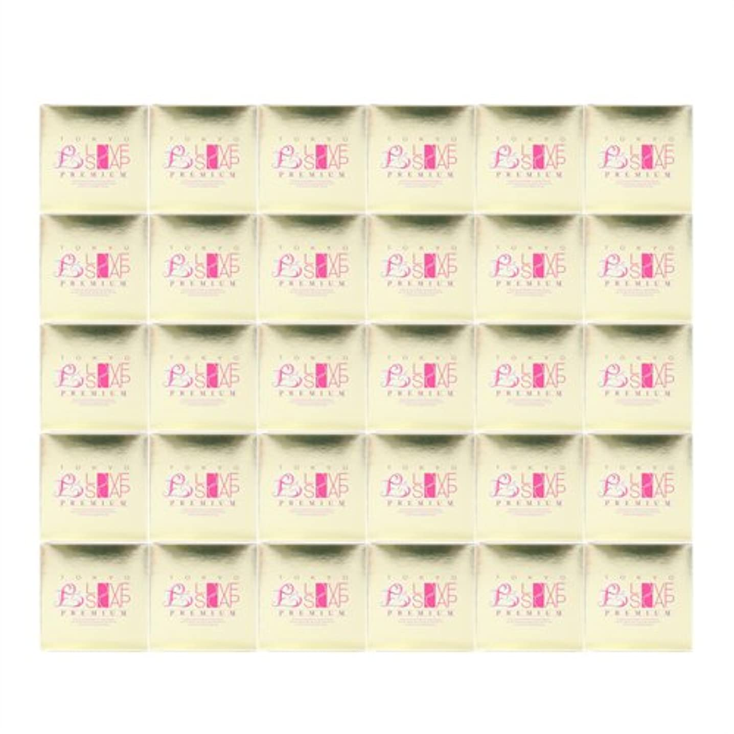 ウイルス南東彼女は東京ラブソープ プレミアム (100g) x30個 セット