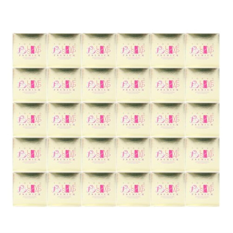 レガシー唯物論バイオレット東京ラブソープ プレミアム (100g) x30個 セット