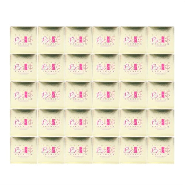助手等々キノコ東京ラブソープ プレミアム (100g) x30個 セット