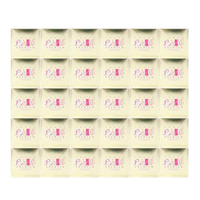 のぞき見くるくる懇願する東京ラブソープ プレミアム (100g) x30個 セット