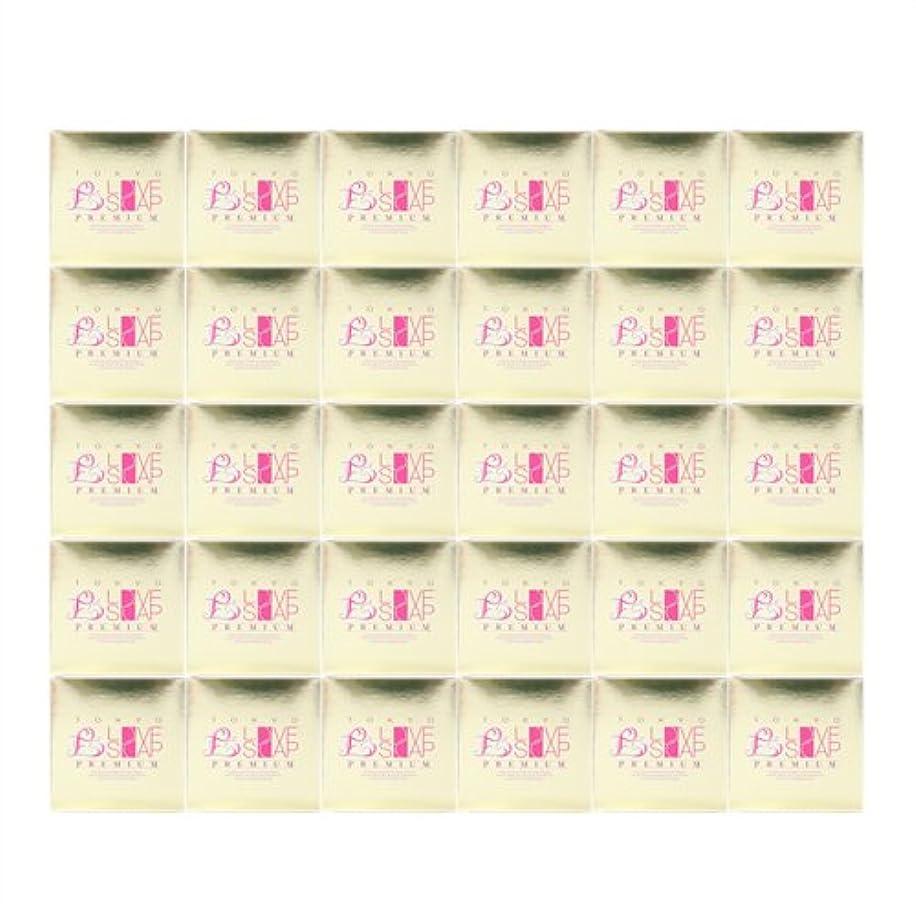晩餐疫病明確な東京ラブソープ プレミアム (100g) x30個 セット