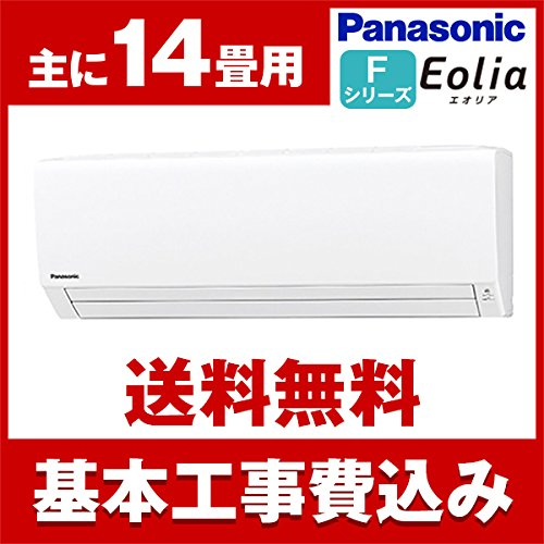 標準設置工事セット PANASONIC CS-407CF2-W クリスタルホワイト エオリア Fシリーズ [エアコン(主に14畳用・単相200V)]