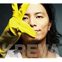 クレバのベスト盤 初回限定盤(DVD付)