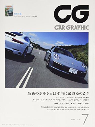 CG 2016年 07 月号 [雑誌]の詳細を見る