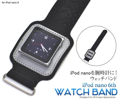iPod nano 第6世代専用ウォッチバンド -