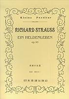 No.284 R.シュトラウス/英雄の生涯 (Kleine Partitur)