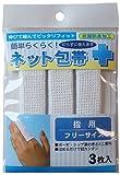 テルコーポレーション 簡単ネット包帯 指フリー 3枚
