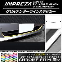 AP グリルアンダーラインステッカー クローム調 スバル インプレッサ スポーツ/G4 GT/GK系 2016年10月~ ローズゴールド AP-CRM2147-RGD