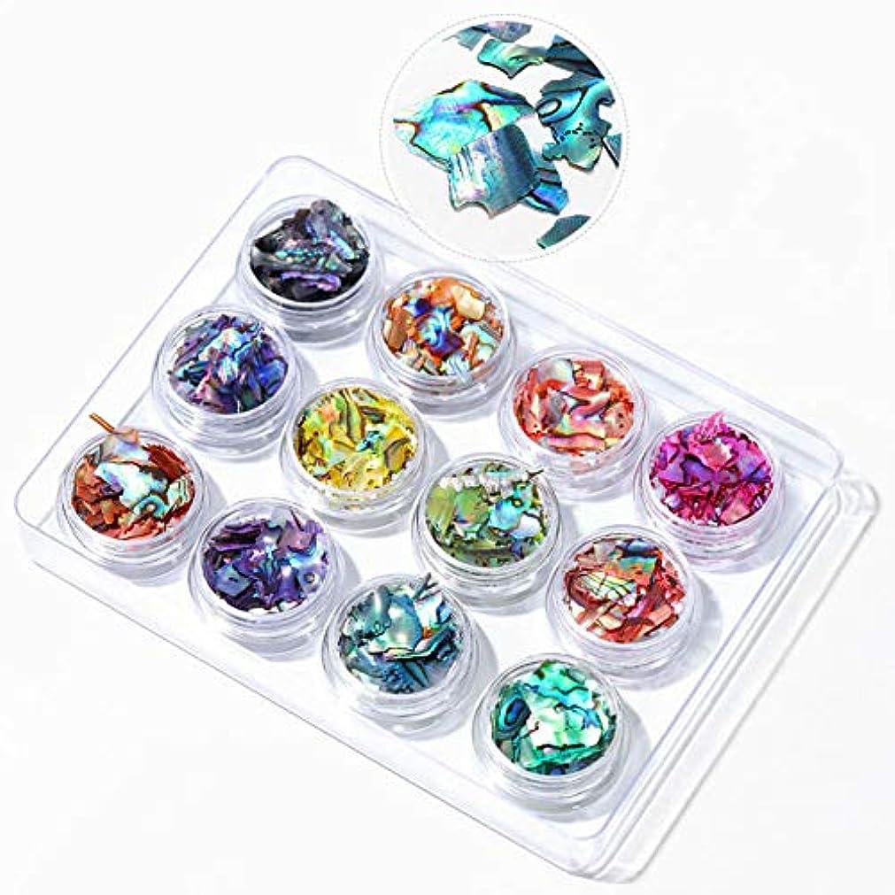 東ティモール必要としている文房具Murakush 12個ネイル装飾品シェルピース色とりどりのアワビピースミラージュピース BKT01