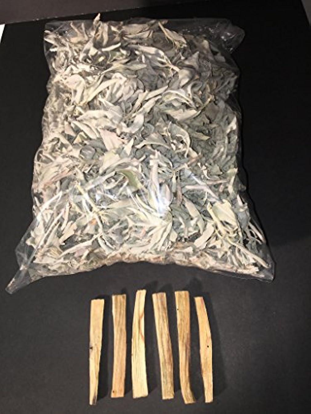 土地保証ぶどうホワイトセージ1 Libra + PALO SANTO 6 Sticks