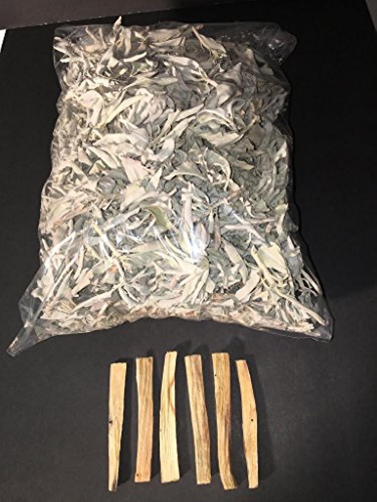 ディーラー汚染するリハーサルホワイトセージ1 Libra + PALO SANTO 6 Sticks