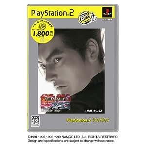 鉄拳タッグトーナメント PlayStation 2 the Best