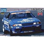 フジミ模型 1/12 AXES No.04 R32スカイラインGT-R カルソニック '92