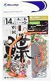 Marufuji(マルフジ) E-113 別誂カレイ早業替針 14号3本針