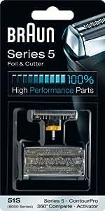 ブラウン シリーズ5 / 8000シリーズ対応 網刃・内刃コンビパック F/C51S-4 と同一品 並行輸入品