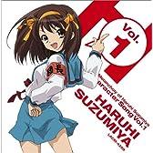 TVアニメ「涼宮ハルヒの憂鬱」 キャラクターソング Vol.1 涼宮ハルヒ
