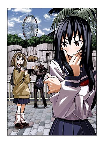 すべての人類を破壊する。それらは再生できない。 (3) (角川コミックス・エース)