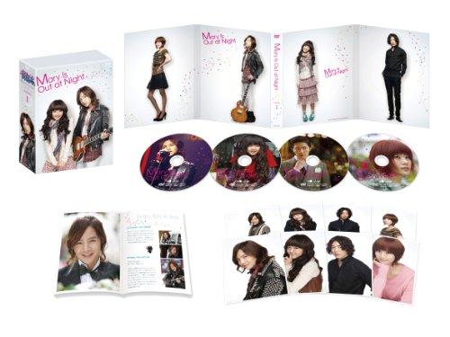 メリは外泊中 DVD-BOXⅠ