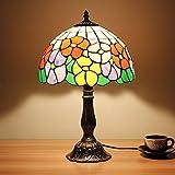 12インチヴィンテージ4色の朝の栄光ティファニースタイルのステンドグラスのテーブルランプのベッドサイドランプ