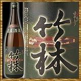 竹林(ちくりん) ふかまり 純米 1800ml