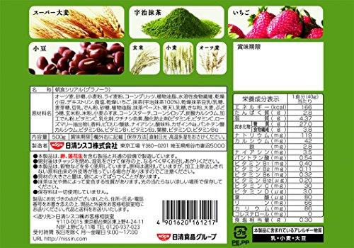 日清シスコごろっとグラノーラいちごと小豆の宇治抹茶500g×6袋