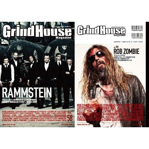GrindHouse magazine/グラインドハウス・マガジン Vol.58 (Feburuary - Marc 2010 Issue)
