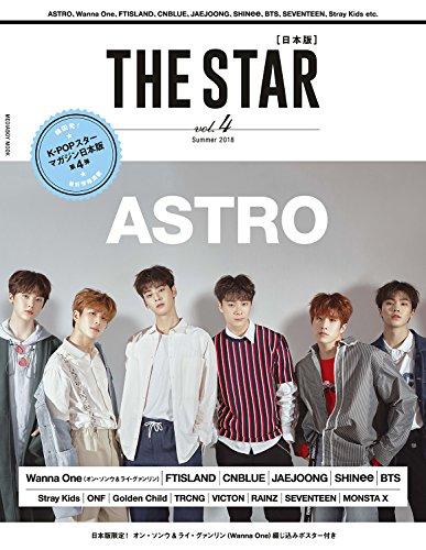 THE STAR[日本版]VOL.4 (メディアボーイMOOK)