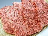 厳選 【 黒毛和牛 めす牛 限定 】 サーロイン焼肉 300g