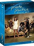 プライベート・プラクティス:LA診療所 シーズン2 コレクターズ BOX Part2[DVD]