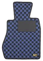 KARO(カロ) フロアマット SISAL ブルー/ブラック ホンダ ストリーム 1411(一台分)