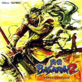戦国BASARA2 オリジナルサウンドトラックの詳細を見る