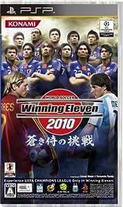Amazon.co.jp: ワールドサッカ...