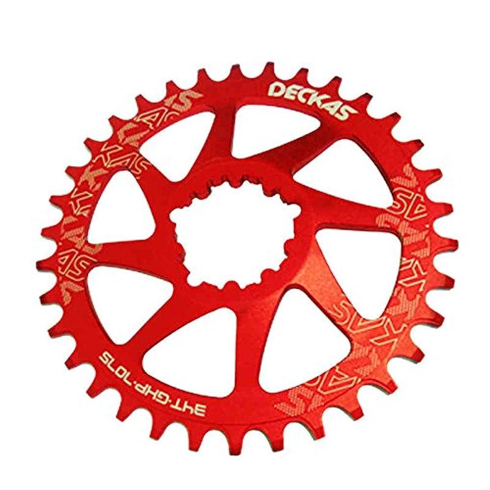 かろうじて海港メロディアスPropenary - GXP bicycle crankset Al 7075 CNC32T 34T Narrow Wide Chainring Chainwheel for Sram XX1 XO1 X1 GX XO X9 crankset bicycle parts [ 34T Red ]