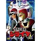 世界忍者戦ジライヤ Vol.5 [DVD]