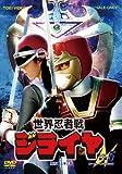 世界忍者戦ジライヤ Vol.5[DVD]
