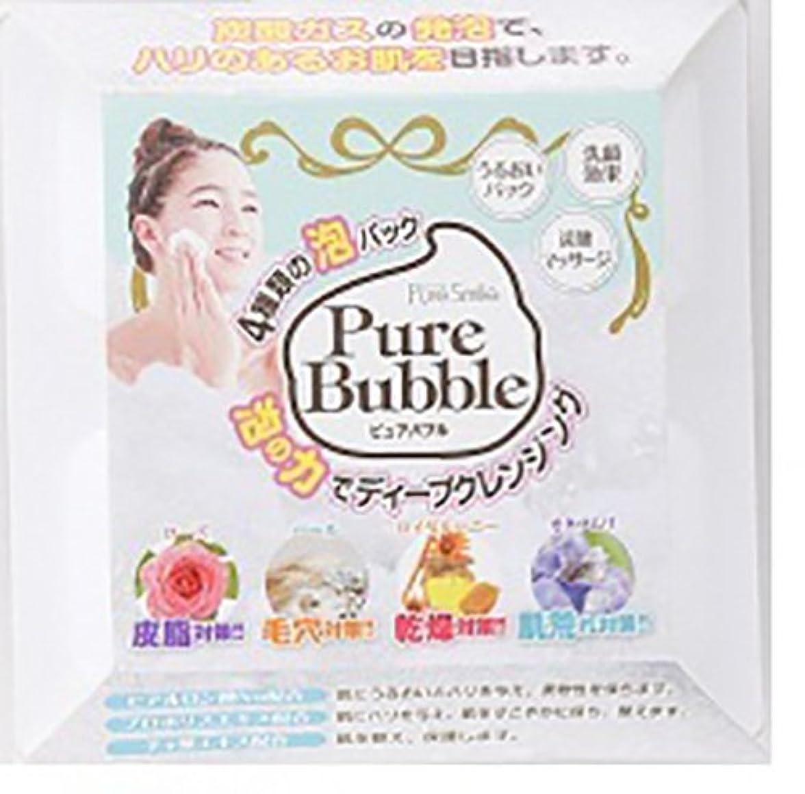 ダイバー億噴水Pure Smile ピュアバブルセット 12ml