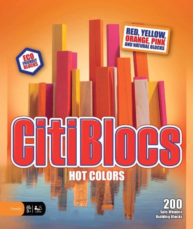 木製ブロック CitiBlocs シティブロックス ホットカラーセット200ピース