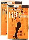(アツギ)ATSUGI タイツ ATSUGI TIGHTS (アツギタイツ) 140デニール〈2足組2セット〉 FP14002P 236 ダークブラウン L~LL