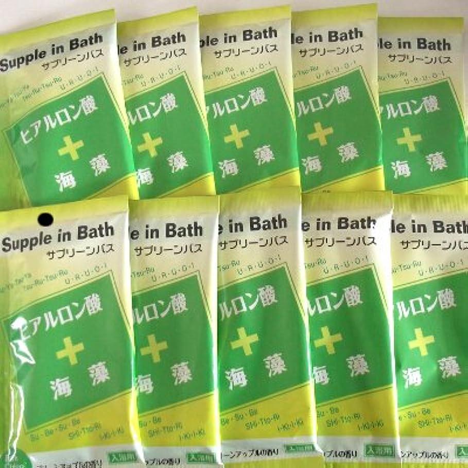 きらめくなる失効サプリーンバス ヒアルロン酸+海藻 10包セット