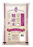 【精米】近畿大学農学部共同研究開発 ヘルスキープ製法 金賞健康米あきたこまち 5kg 28年産