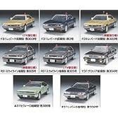 アオシマ 1/64 あぶない刑事コレクション 8種ノーマルコンプセット ミニカー